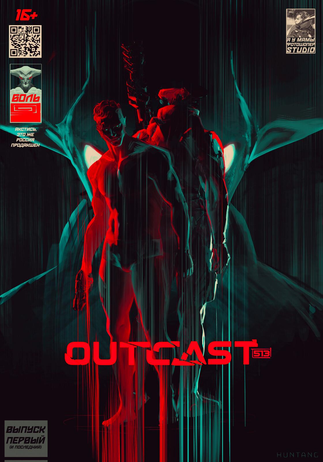 [project 513] COMIC OUTCAST