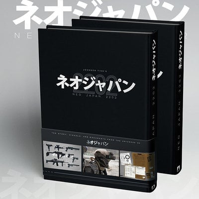 Neo japan 2202   the book by johnsonting d7gtaxd