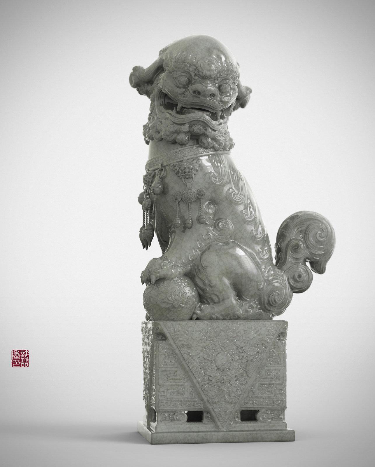 Zhelong xu lion