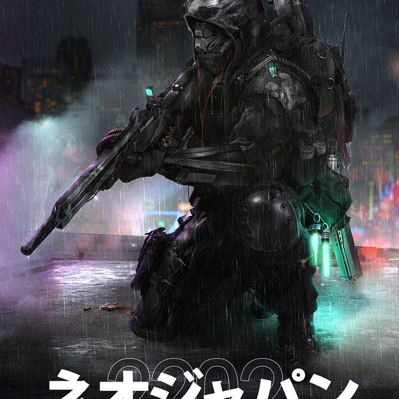 Neo Japan 2202, Johnson Ting