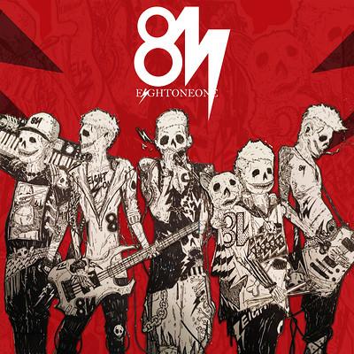 811 Red Skulls