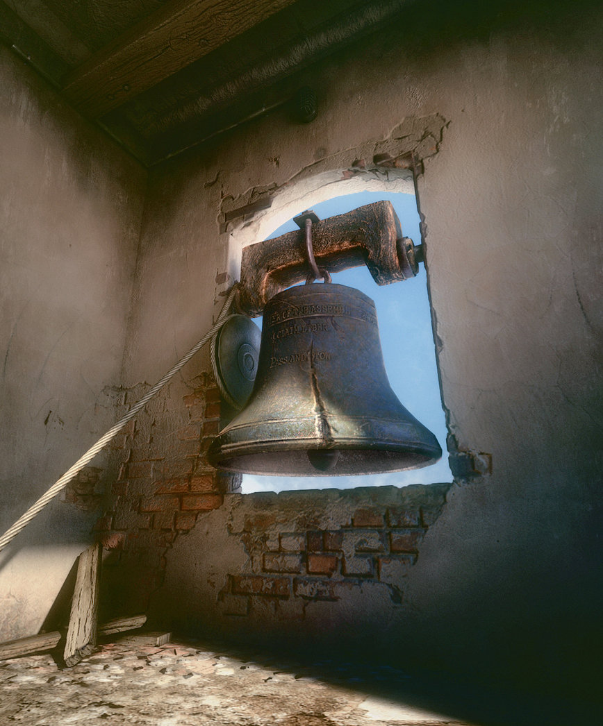 Virendra pratap singh mrcraft silent bell