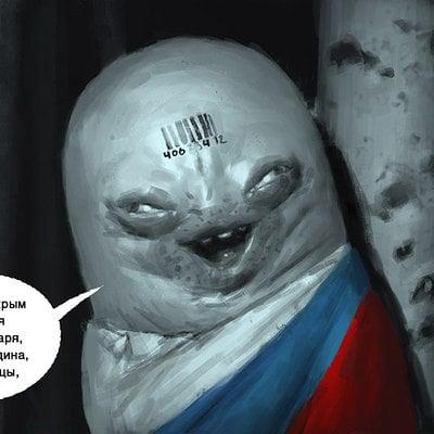 Oleg vdovenko rus