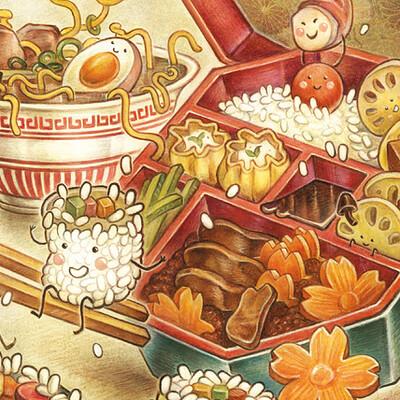 Diana cammarano chopsticksnycovermagazi