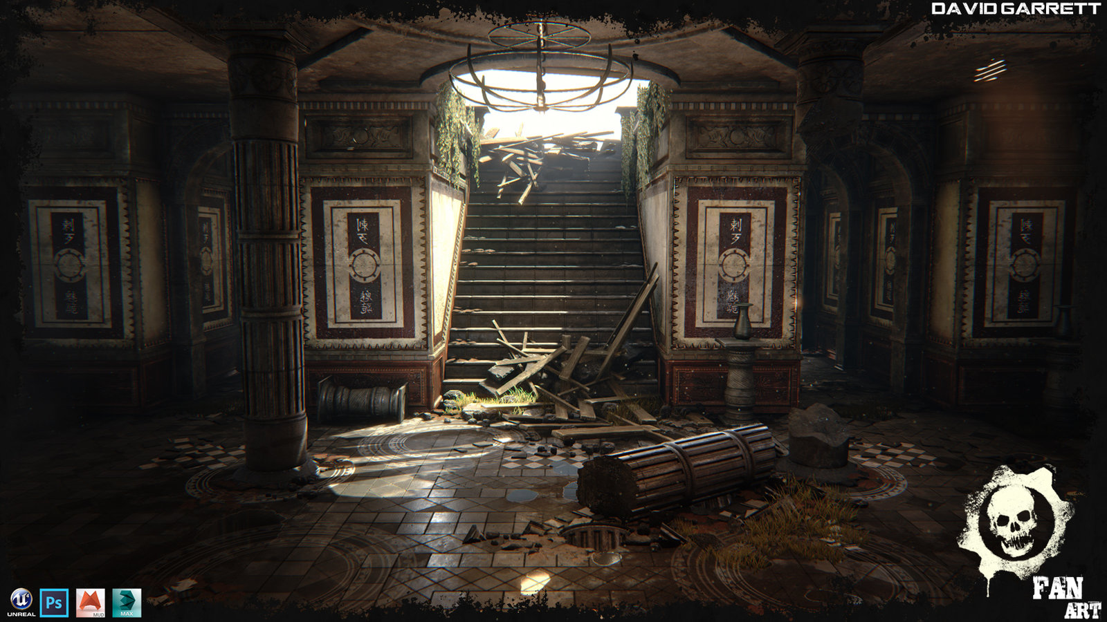 Gears of War  Environment UE4