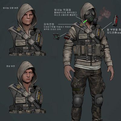 Ui joo moon test character