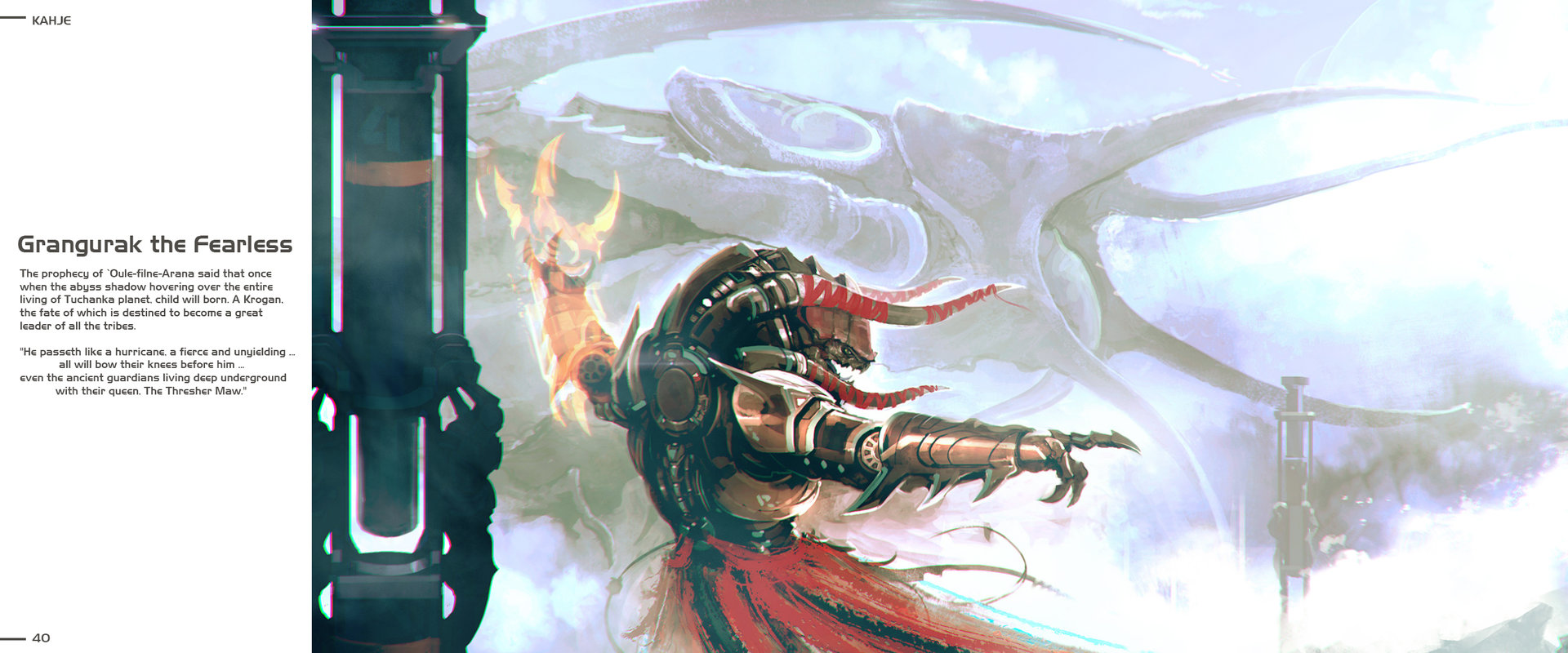 Artemy maslov battle master2k noframe update