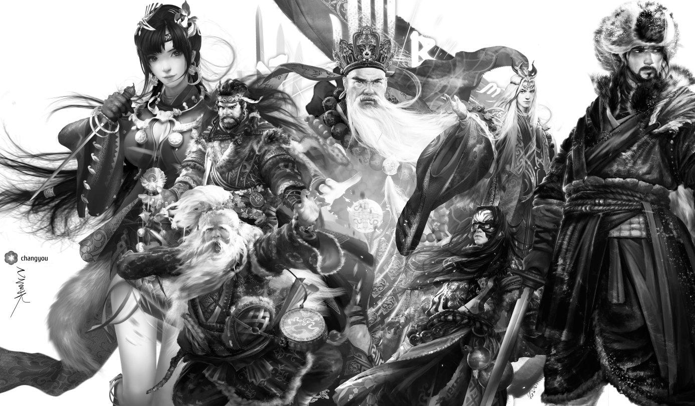 Heros of Jin Yong