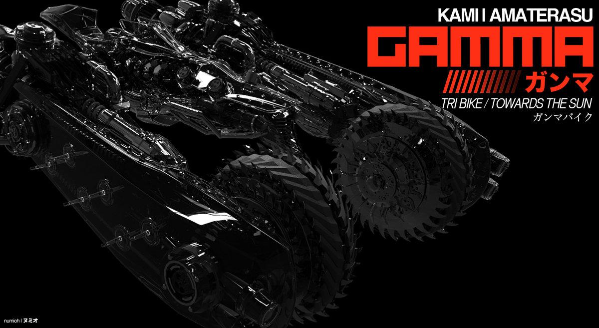 KAMI | GAMMA BIKE 4