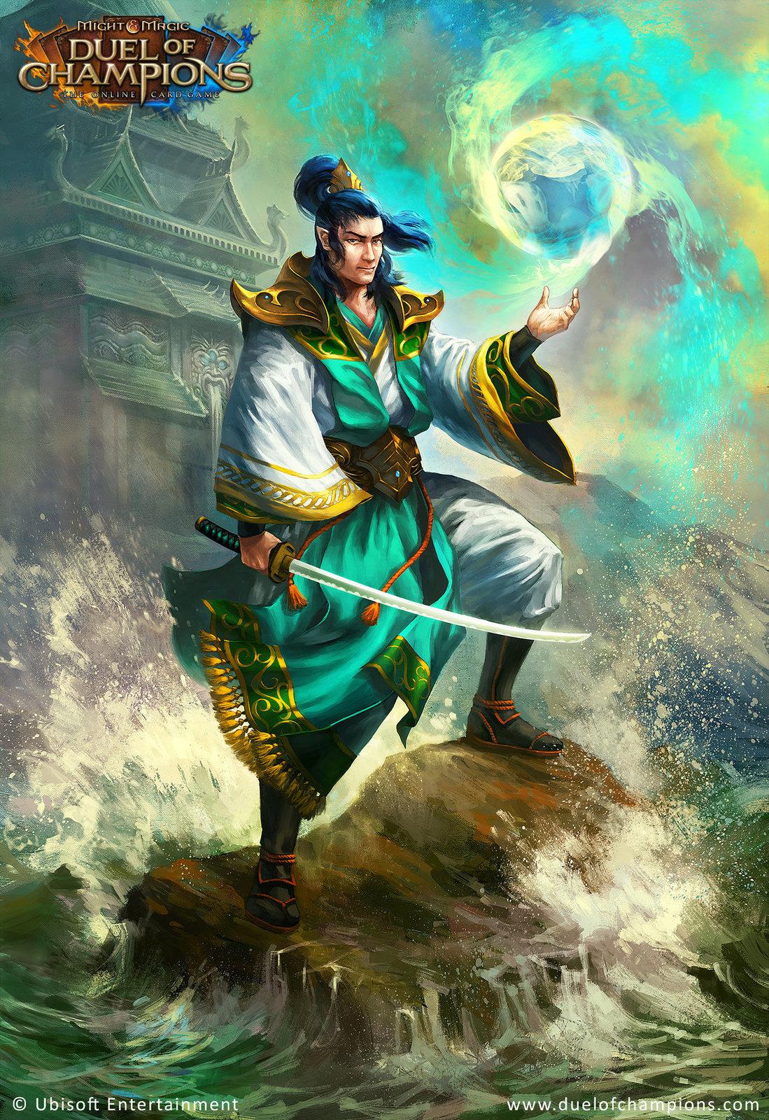 Shalan, Voice of the Lotus