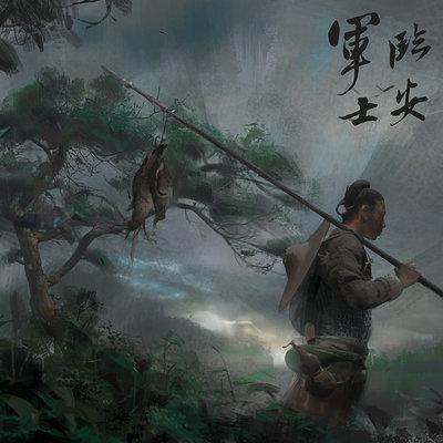 Shuai zhang san2