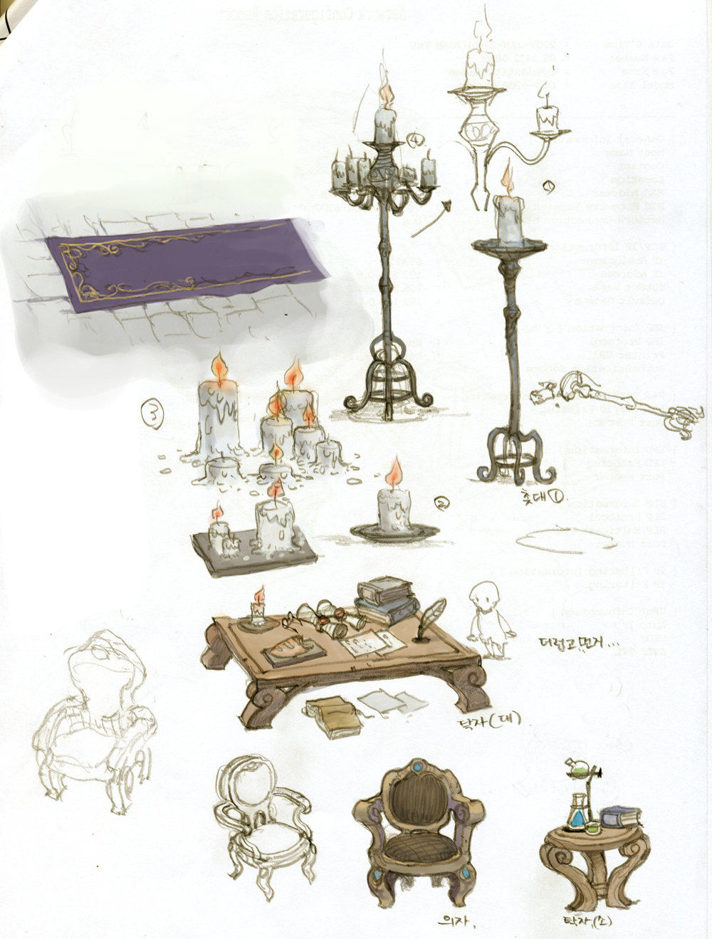 Seung chan lee bg catacomb 14
