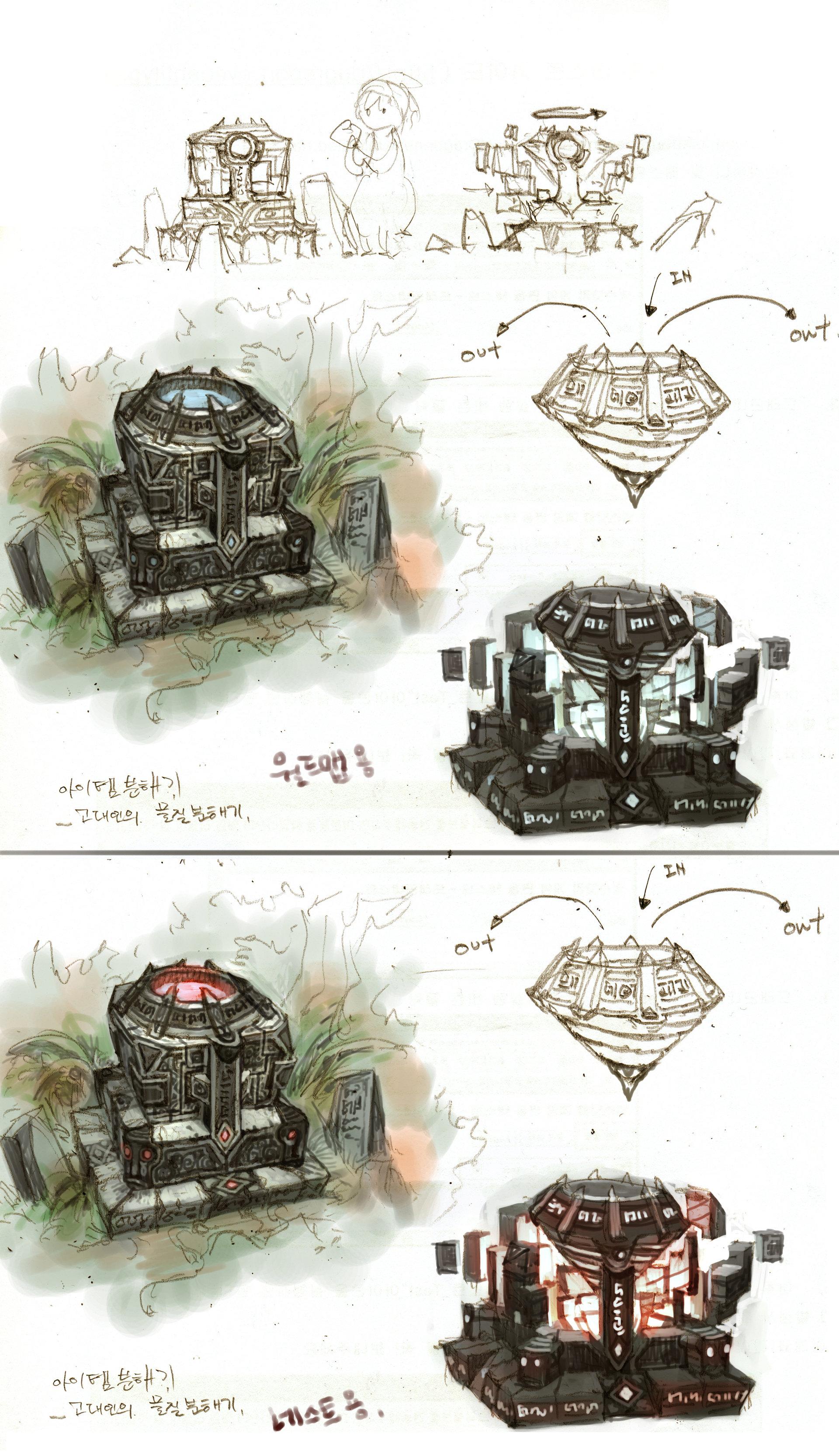 Seung chan lee bg common 1