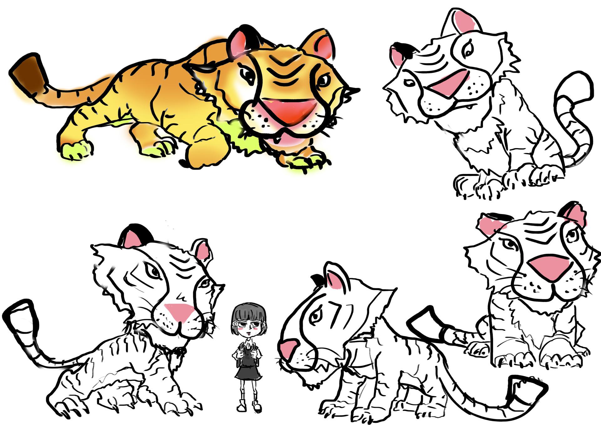 Bighead pei tiger