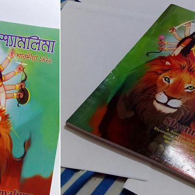 Swaroop roy book