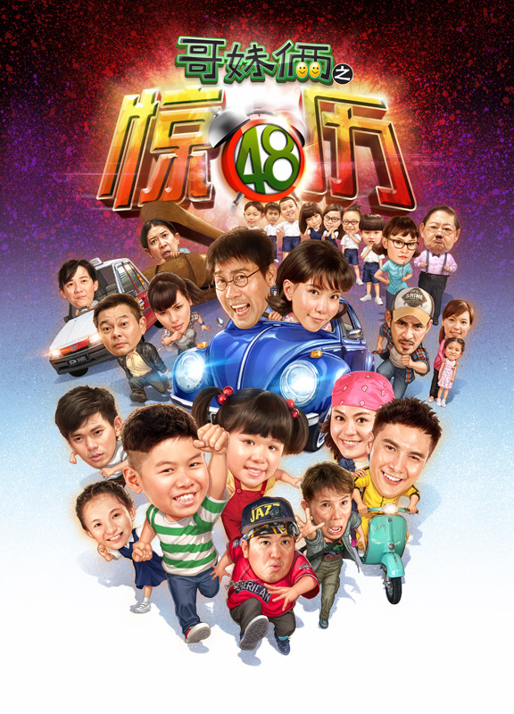 Kinsun loh gemeiliang movie poster