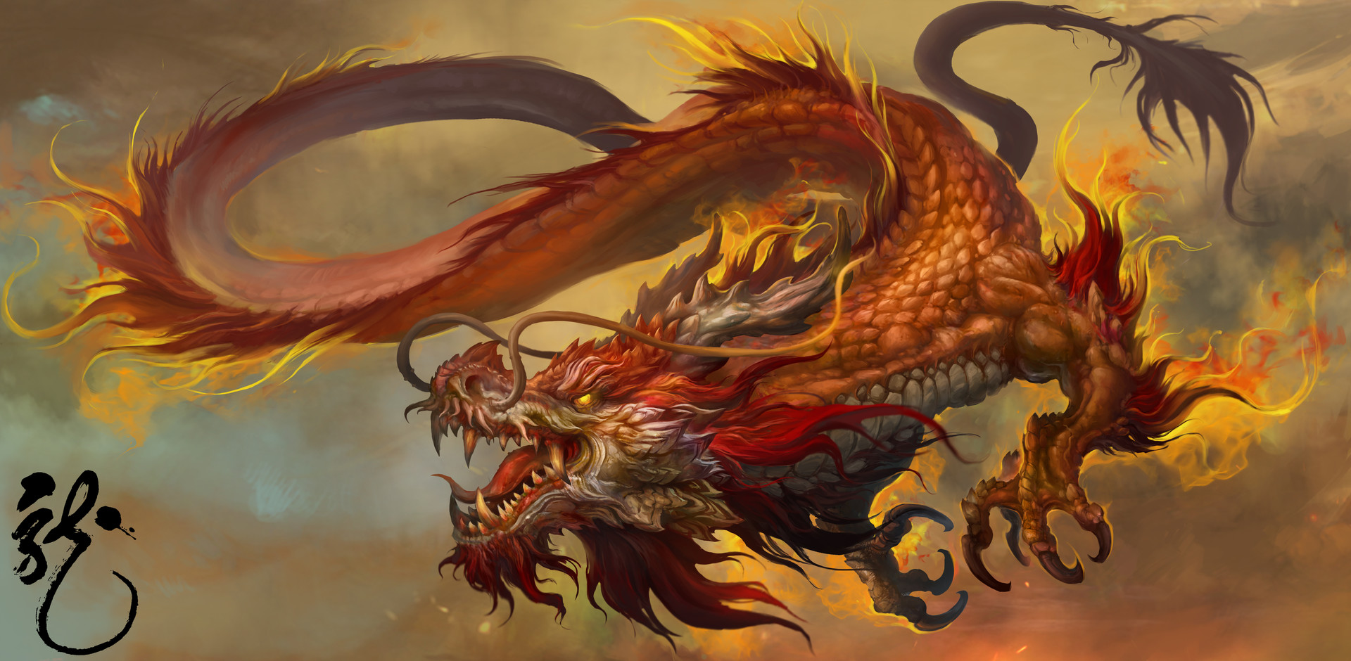 Dongjun Lu - Chinese Dragon