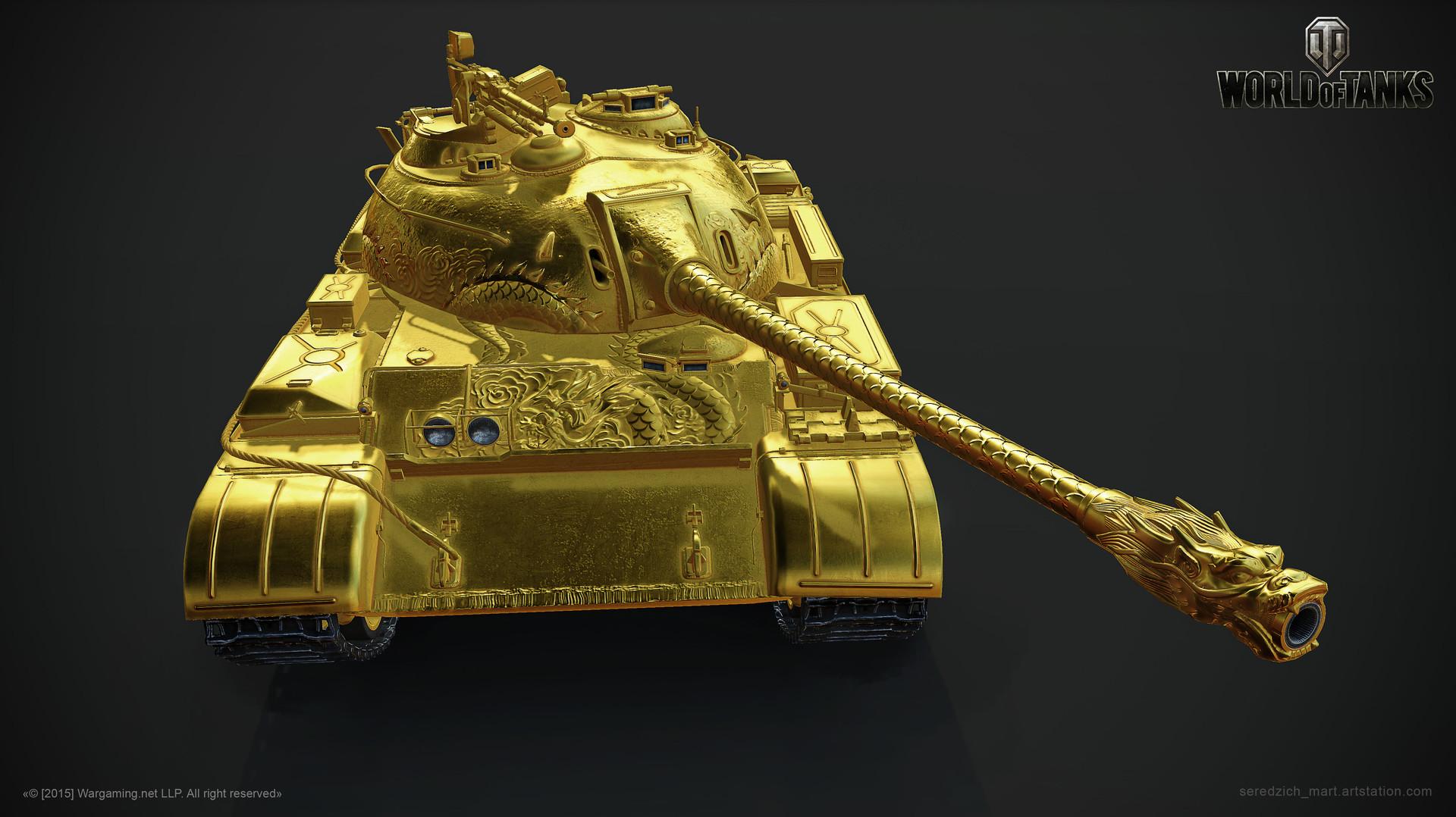 maxim-seredzich-seredich-type-59-g-03.jp