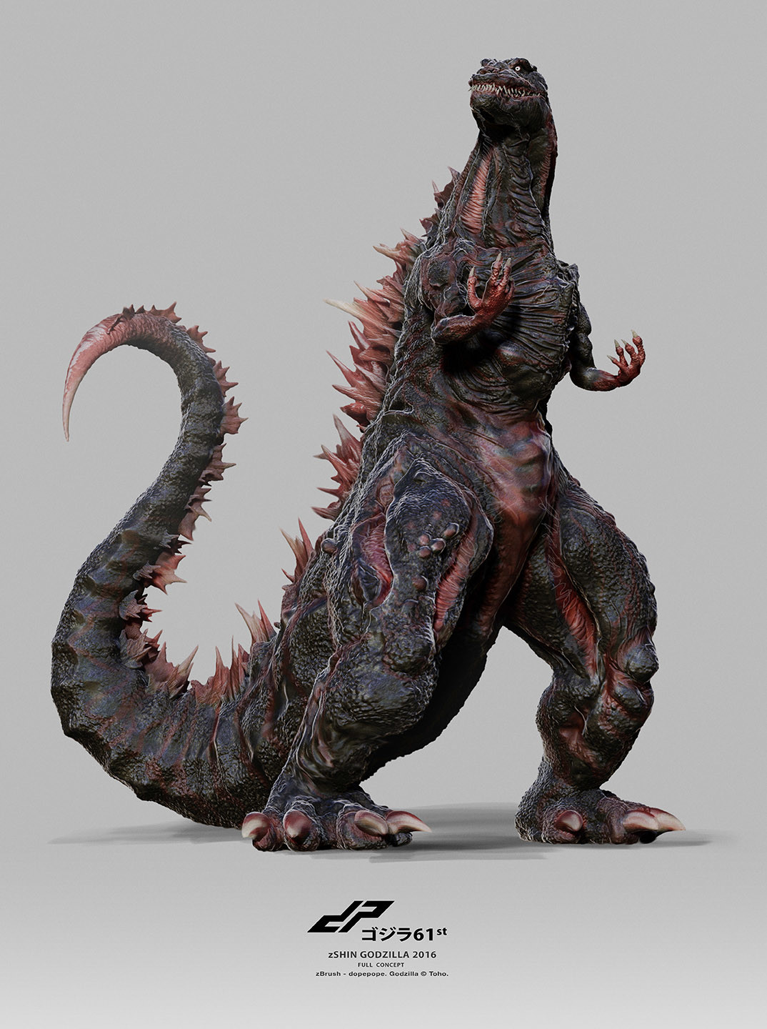 Dope pope zshin godzilla full alternate by dopepope