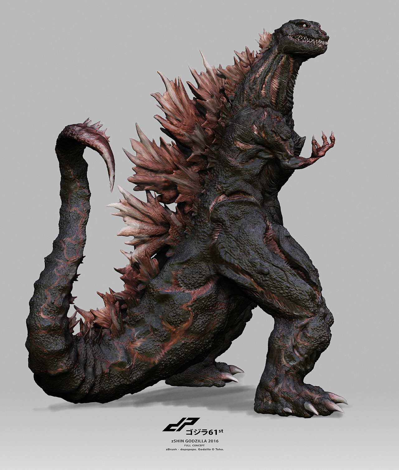 Dope pope zshingodzilla alternate 2 by dopepope