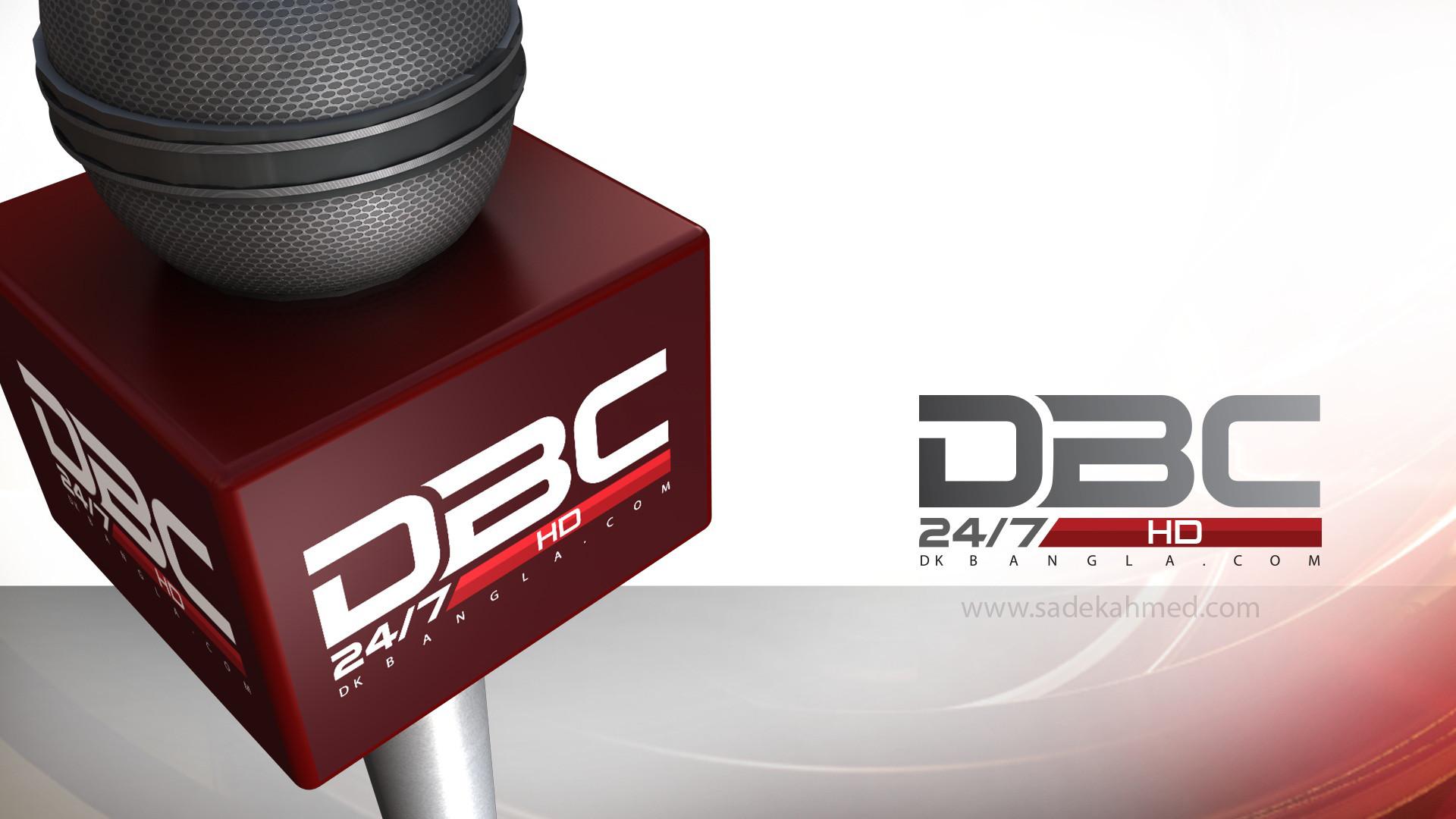 ArtStation - DBC NEWS | 24 x 7 | LIVE | SATELLITE NEWS
