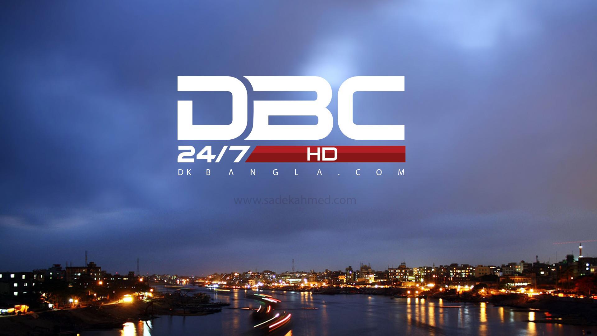 ArtStation - DBC NEWS   24 x 7   LIVE   SATELLITE NEWS
