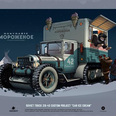 Andrey tkachenko zis 42 ice cream 01