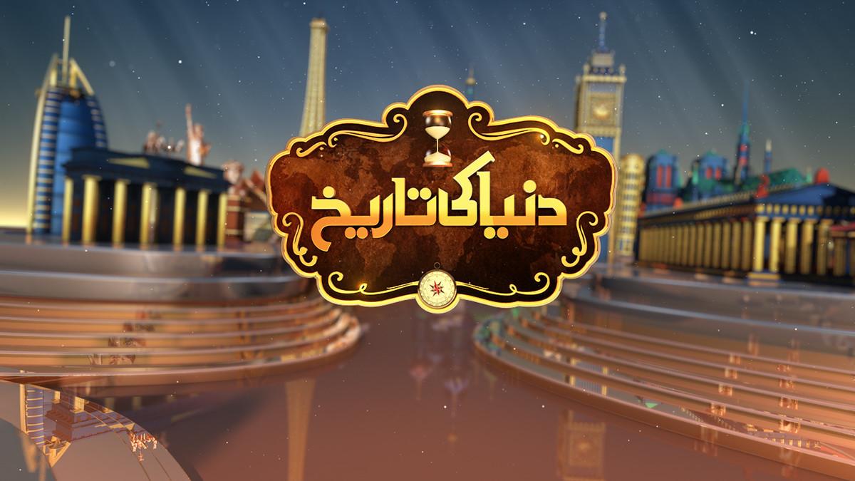 Muhammad kashan kamil 009