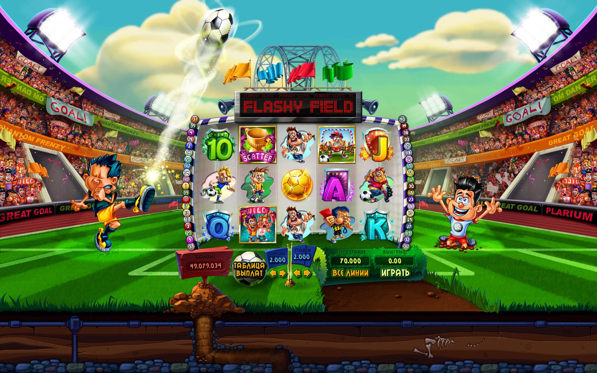 Казино корона игровые автоматы играть бесплатно и без регистрации онлайн