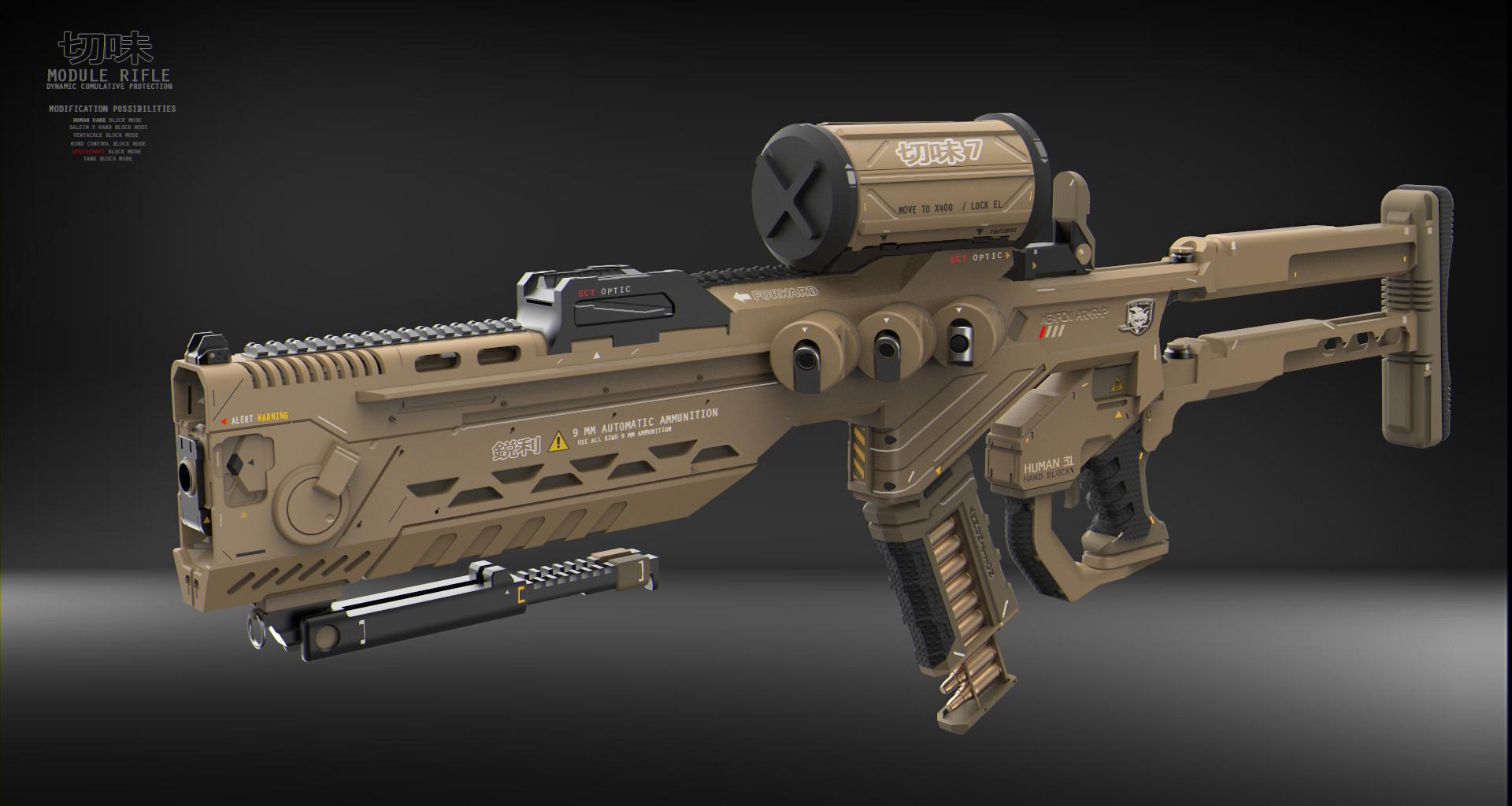 artstation module rifle concept igor bulygin