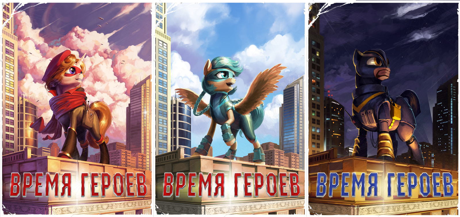 Posters with all 3 main characters on 2015