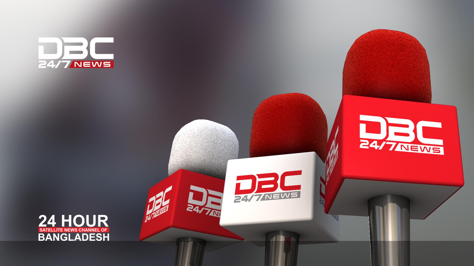 ArtStation - DBC NEWS | DHAKA, BANGLADESH | logo design by SADEK