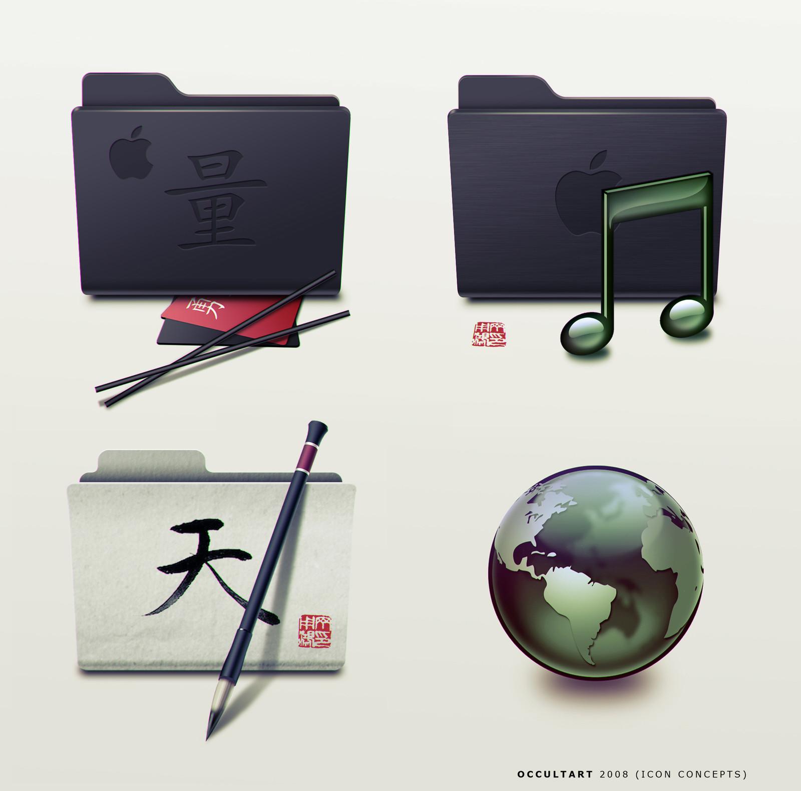 Icons Practice 2008