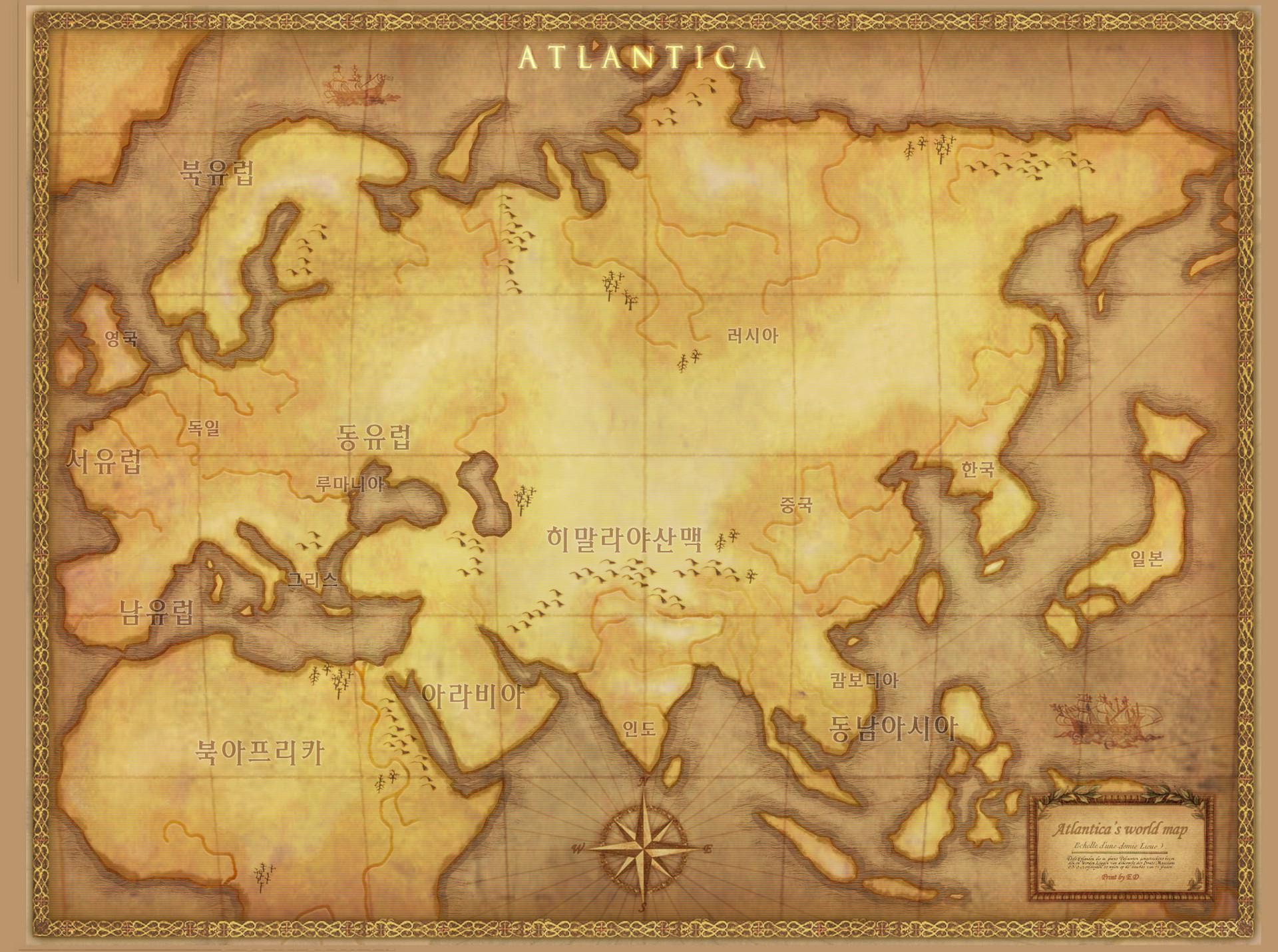 Atlantica World Map Free Download Playapk Co