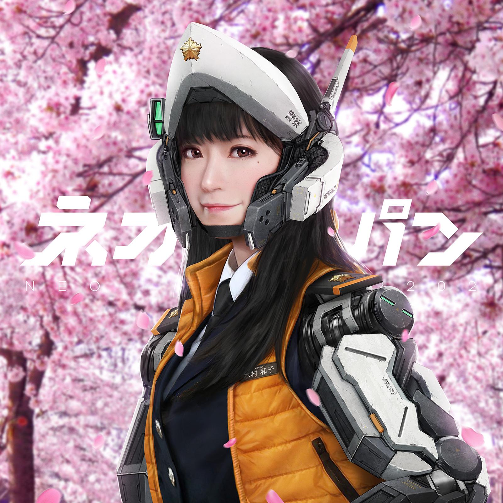 Neo Japan 2202 - Kazuko Kimura