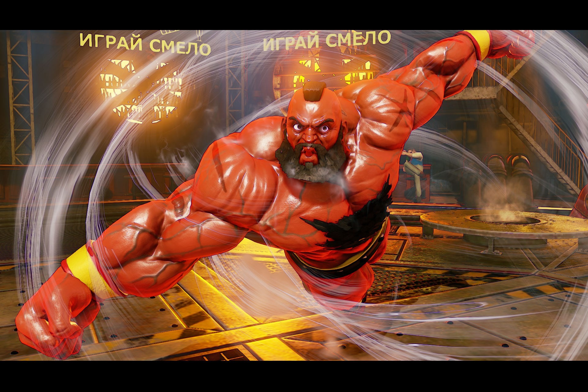David giraud zangief