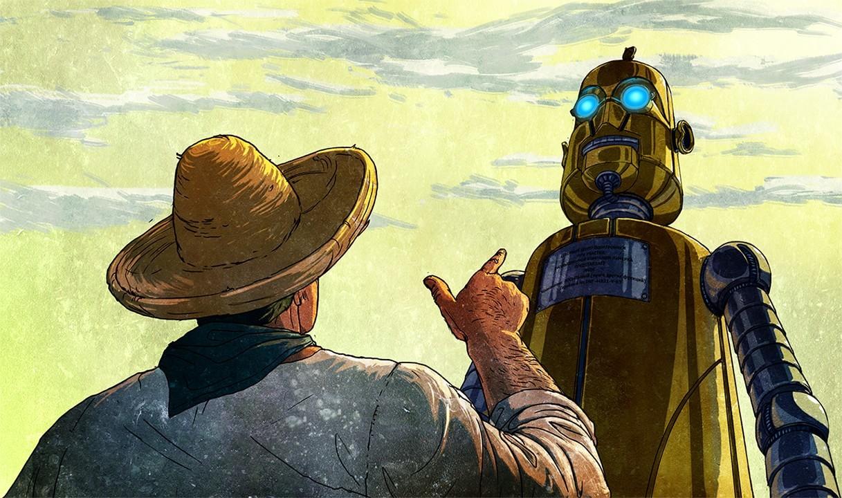 Робот Энди.