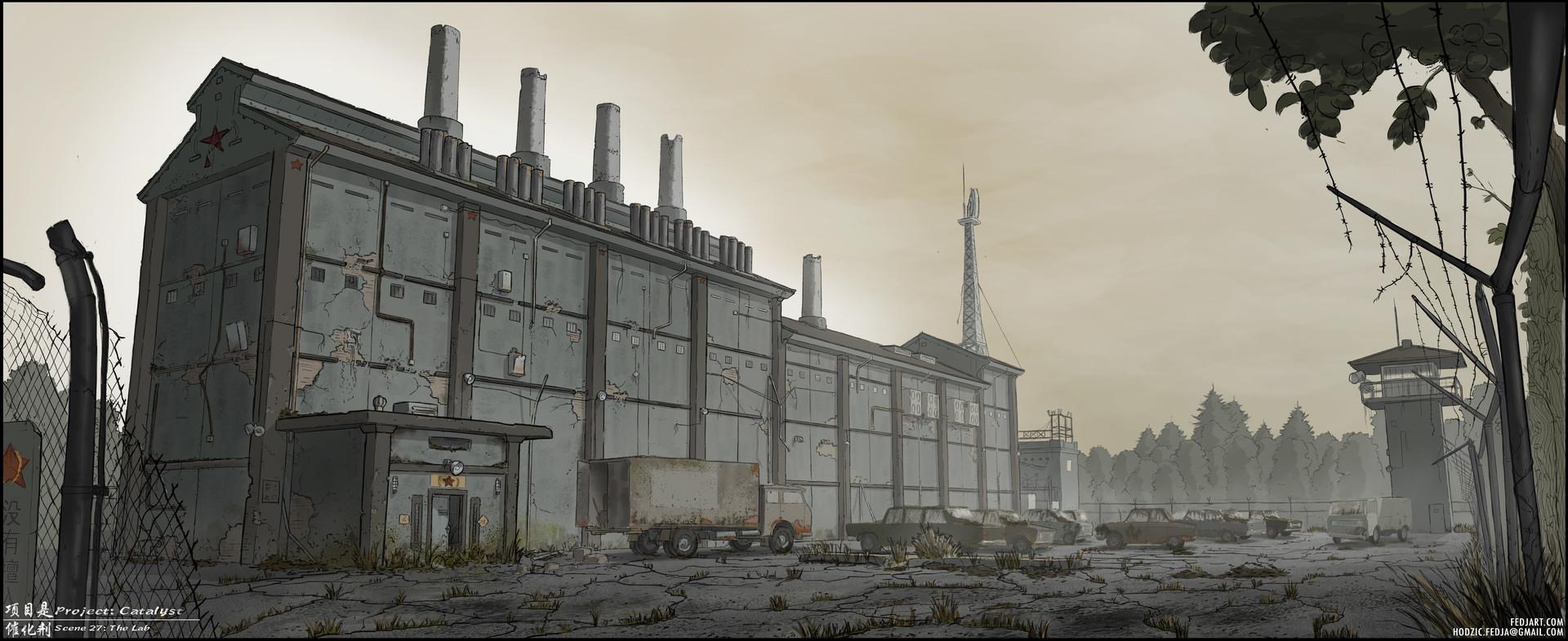 Abandoned Lab