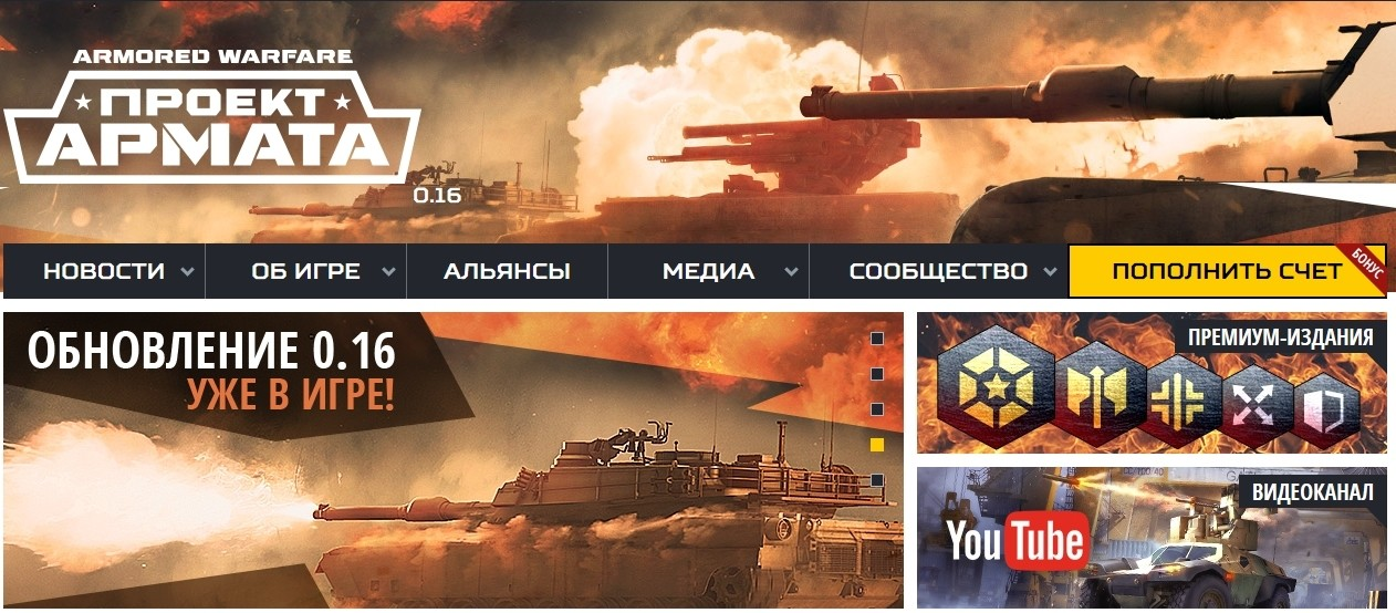 This is how it looks on the game website, thanks to the design team: https://aw.mail.ru/