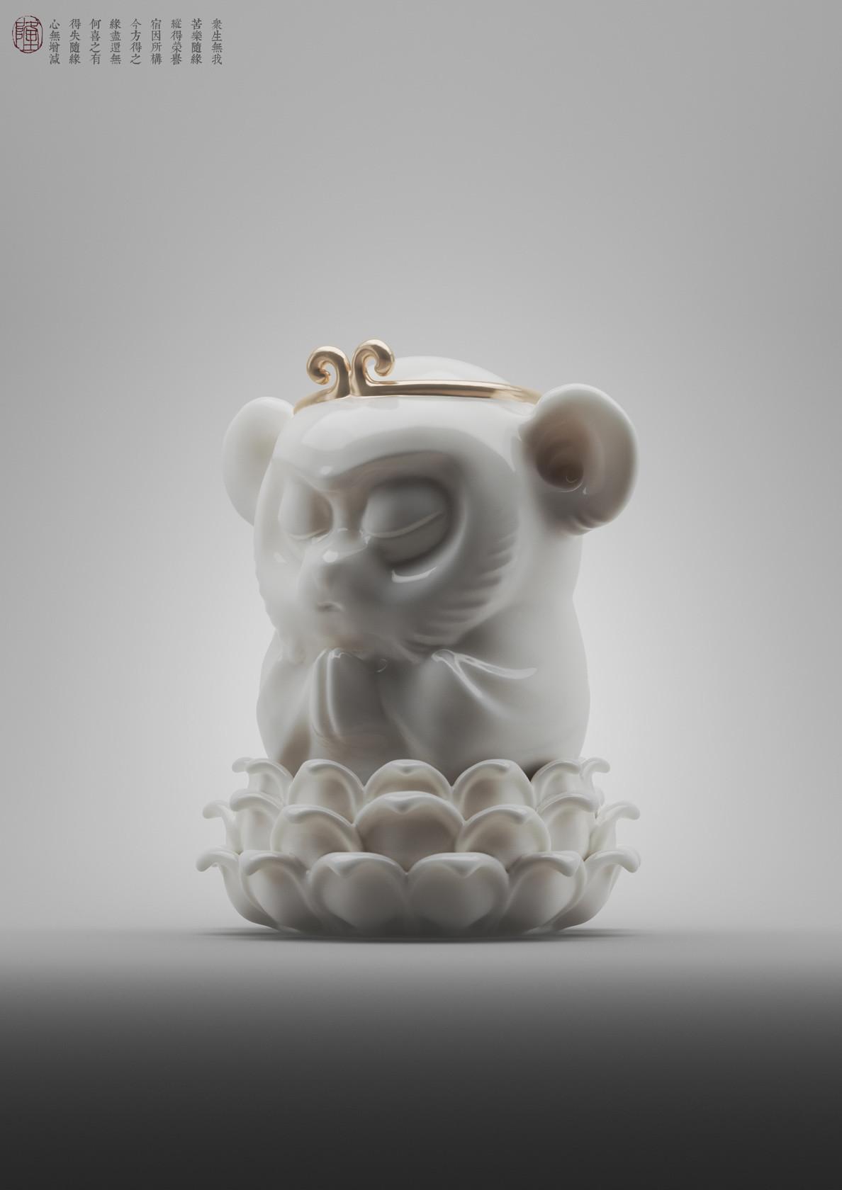 Zhelong xu monkeyzen02 resize