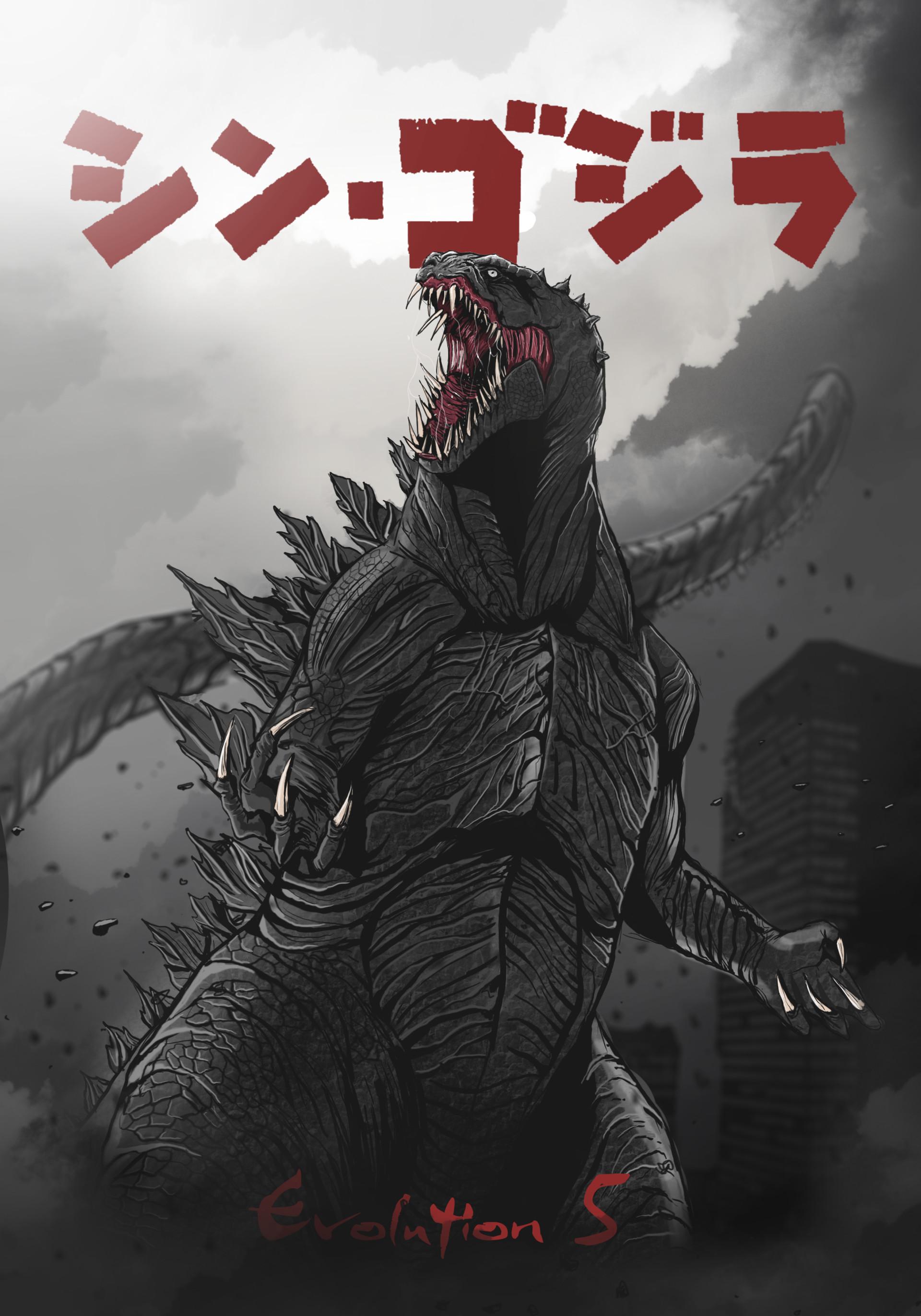 ArtStation - Shin Gojira Evolution 5, Birmel Guerrero