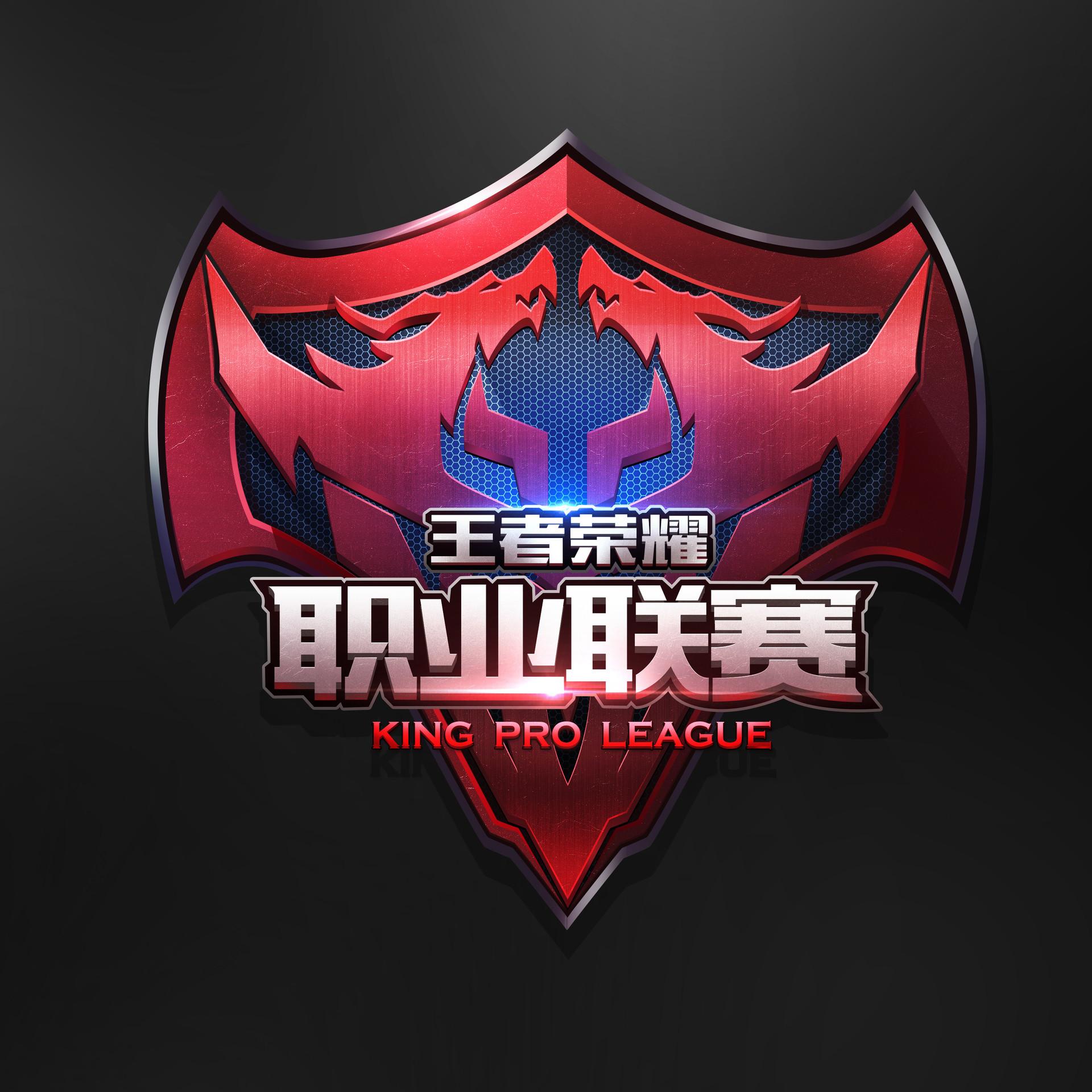L L Hao 王者荣耀赛事系统logo