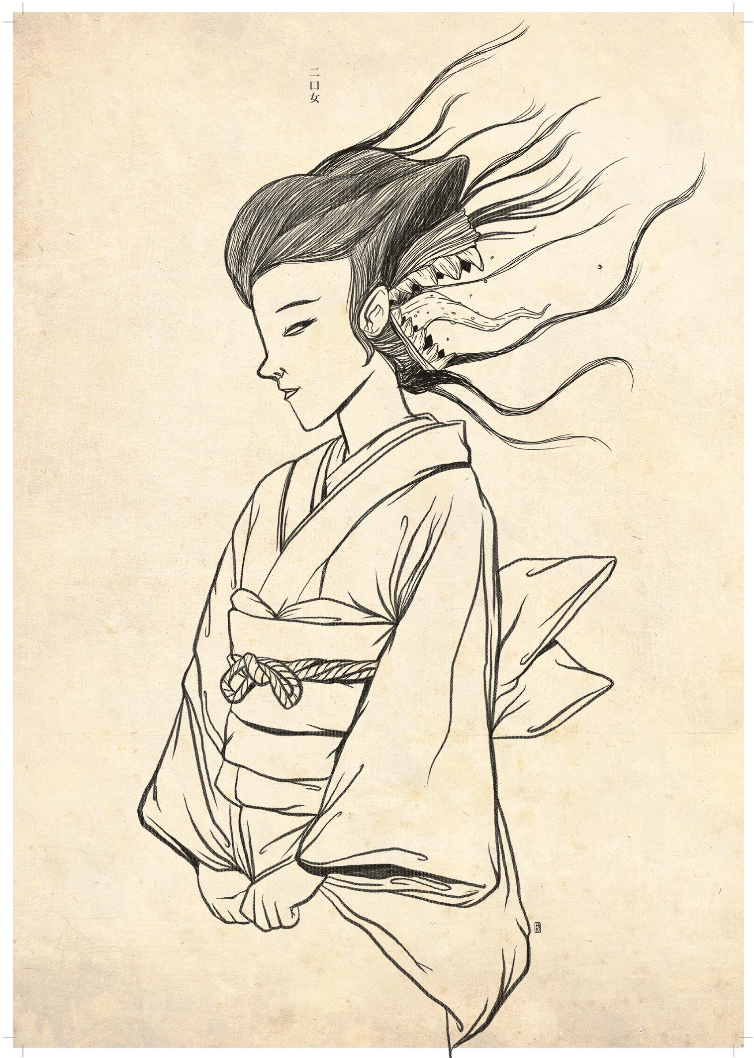 Hiro kawahara futakushionna