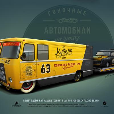 Andrey tkachenko kuban transporter race car 63
