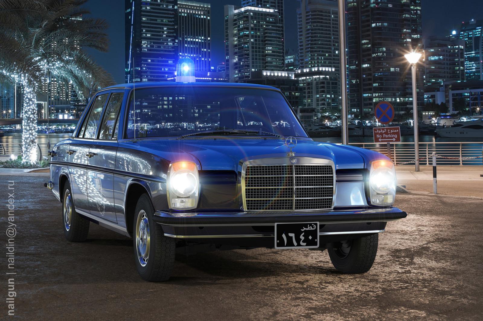 Police Qatar
