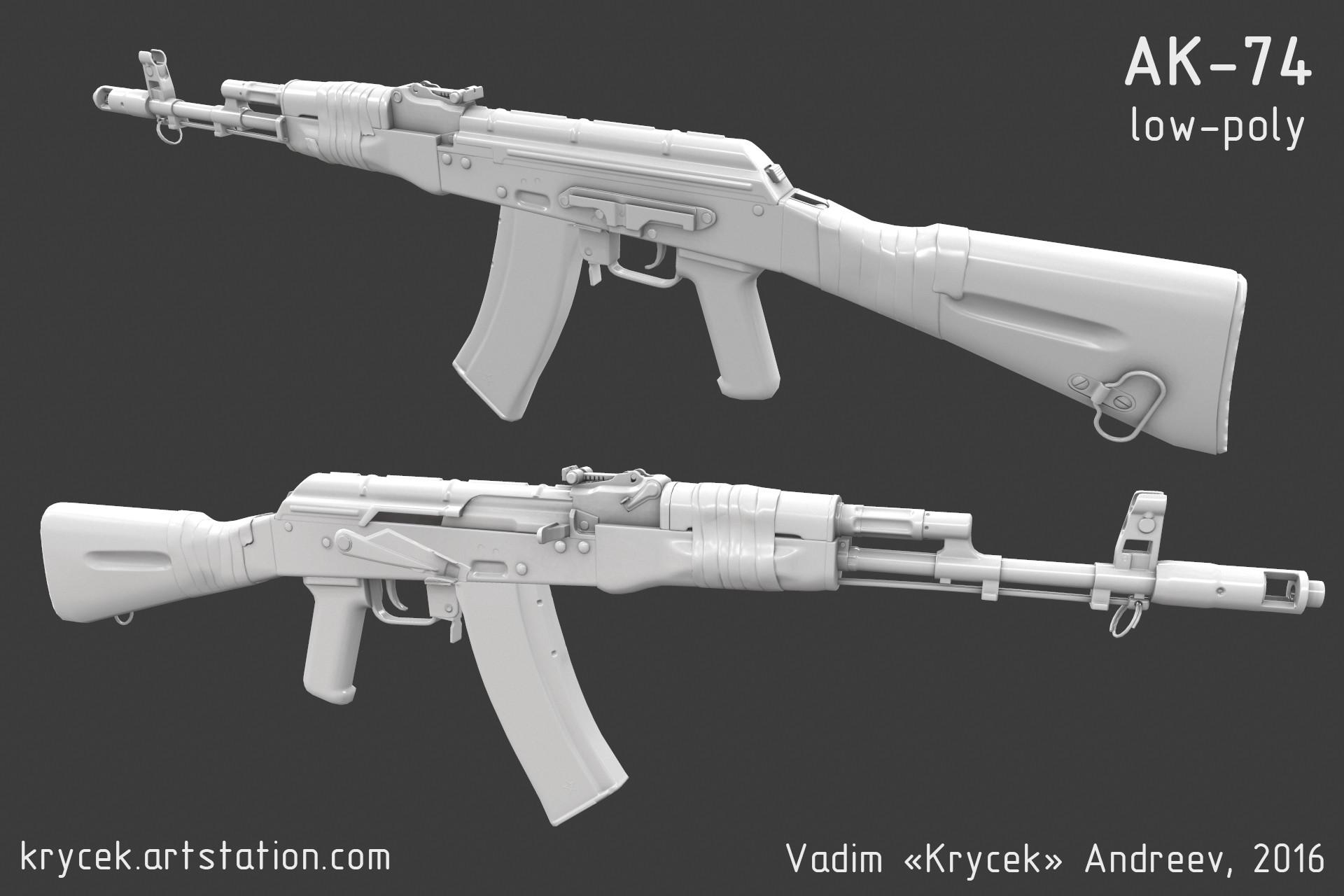 Vadim andreev ak74 title