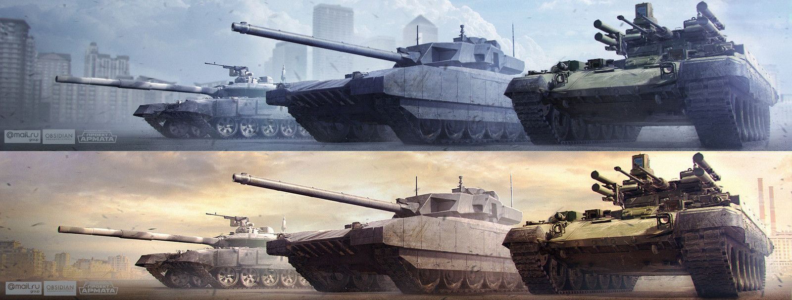 Trio of russian armored vehicles (t90, Armata, Terminator). It was done pretty quick for being alternative for some web element.