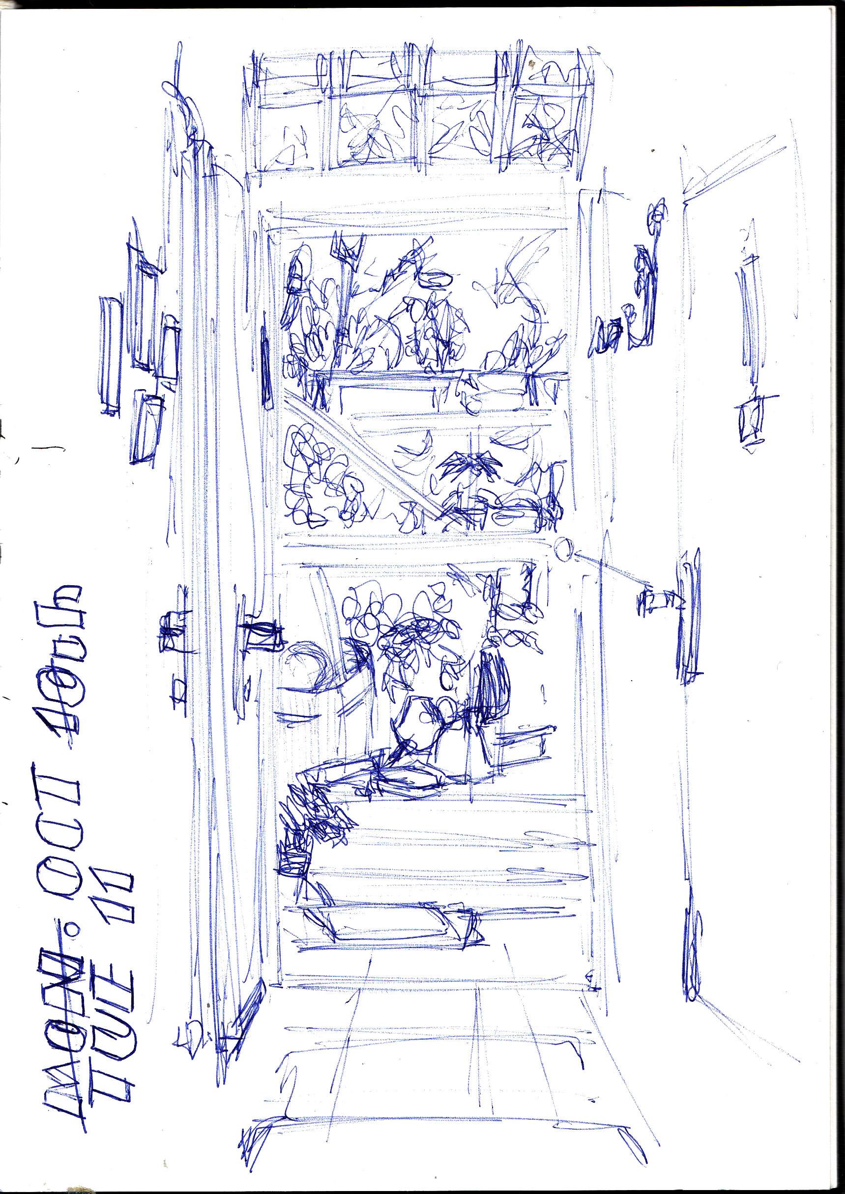 Itamar reiner ink16 11