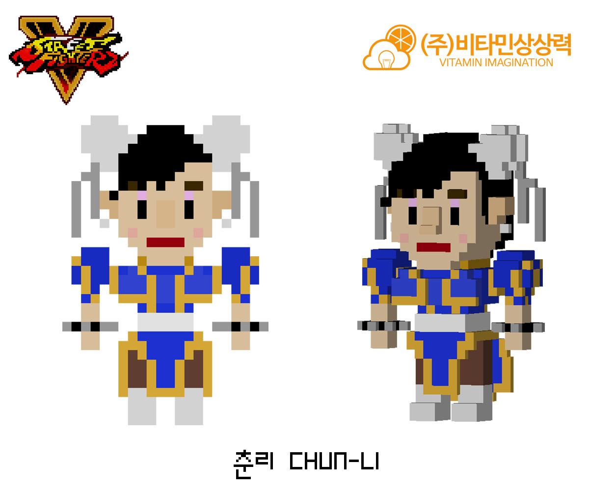 Jin kyeom kim chun li