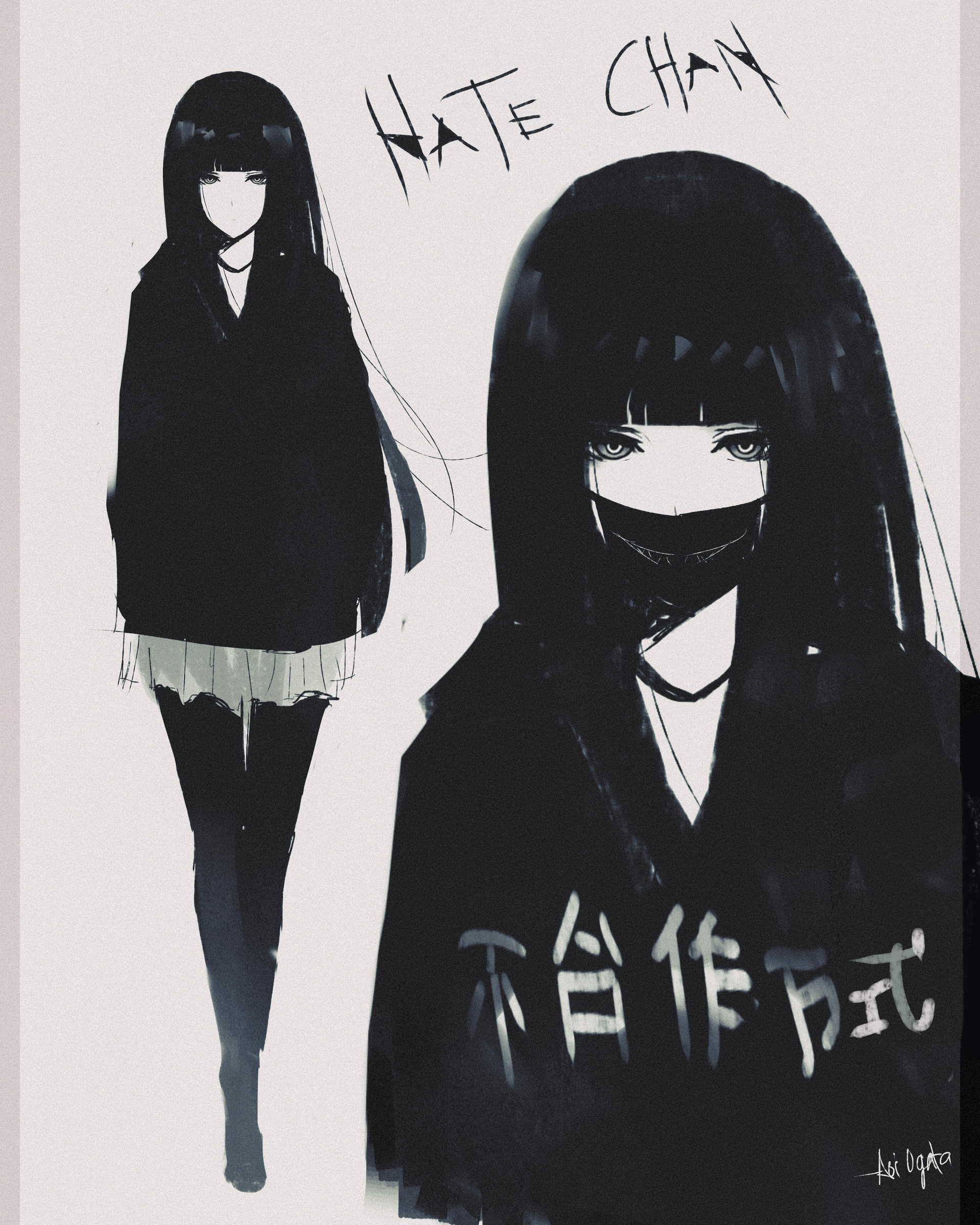 Aoi ogata ipo